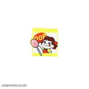 東洋ケース ペコちゃん 刺繍ステッカー ポップキャンディー・SS-PE-04 (1492425)