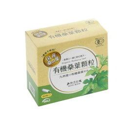 トヨタマ健康食品 トヨタマ 国産 有機JAS認証 有機桑葉顆粒 1.5g×60包 (1414678)【smtb-s】