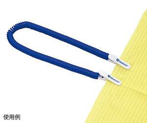 ARメディコム・インク・アジアリミテッド エプロンクリップ ブルー 7-8181-01