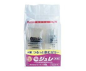 モリモト医薬 eジュレ 服用支援ゼリー グレープ 6g 10包入 8-8350-02
