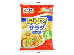 日本製粉 オーマイ 早ゆでサラダマカロニ 200g x12 ****** 販売単位 1セット(12ヶ入)*****【入数:12】【smtb-s】