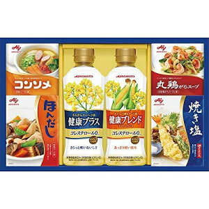 味の素AGF 味の素 バラエティ調味料ギフト LAK-25N【smtb-s】