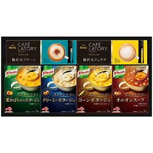 味の素 クノールスープ&コーヒーギフト KGC-20N【smtb-s】