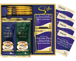 ギフトセンター贈り物館 トップセレクトコーヒーギフト NAY-15【smtb-s】