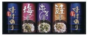 彩食工房 お茶漬け 有明海産海苔詰合せ「和の宴」 ON-BE【smtb-s】