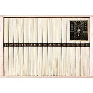 手延素麺揖保乃糸(特級品)18束 BH-30A【smtb-s】