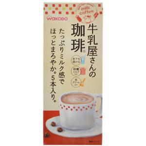 和光堂 牛乳屋さんの珈琲 16.5g×5本