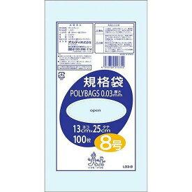 オルディ ポリ規格袋0.03mm 透明 8号 130x250mm 100枚入り L03-8【入数:10】【smtb-s】