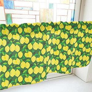 のぼり屋工房 カフェカーテン レモン 800×450mm 緑・40538 (1390881)【smtb-s】