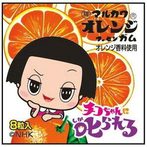 丸川製菓 チコちゃんオレンジガム 8粒【入数:18】