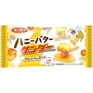 有楽製菓 ハニーバターサンダー 1本【入数:20】【smtb-s】