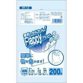 オルディ 便利でかんたん! ポリ袋フラッピー 半透明200枚 10号 FP-10【smtb-s】