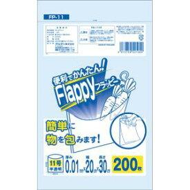 オルディ 便利でかんたん! ポリ袋フラッピー 半透明200枚 11号 FP-11【smtb-s】