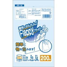 オルディ 便利でかんたん! ポリ袋フラッピー 半透明200枚 12号 FP-12【smtb-s】