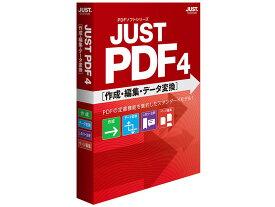 ジャストシステム JUST PDF 4 [作成・編集・データ変換] 通常版[Windows](1429602)【smtb-s】