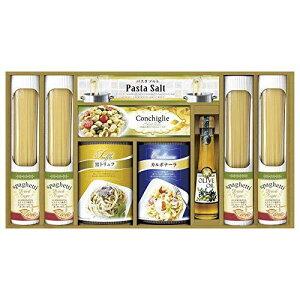BUONO TAVOLA 化学調味料無添加ソースで食べる スパゲティセット HRSP-40【smtb-s】