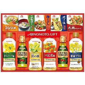 味の素AGF 味の素 和洋中バラエティ調味料ギフト A-40N【smtb-s】