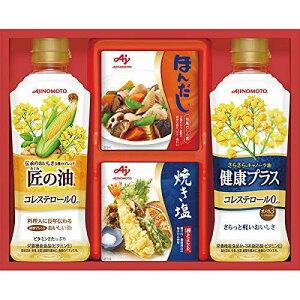 味の素 バラエティ調味料ギフト A-15N