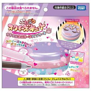 タカラトミー ぷにデコスクイーズキュート カラフルユニコーンパンケーキ【smtb-s】