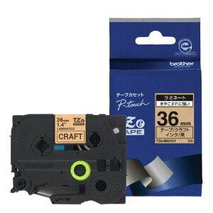<ブラザー純正>ピータッチ ラミネートテープ TZe-MQH61 幅36mm(黒文字/クラフト/つや消し)(TZE-MQH61)