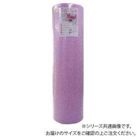 メディカルソニック ディスメル クリーンワン縁加工 90×180(T)cm ピンク OK716 (bc9851)