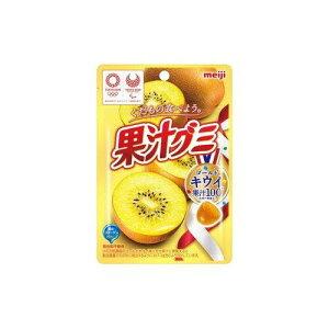 果汁グミ ゴールドキウイ 10個