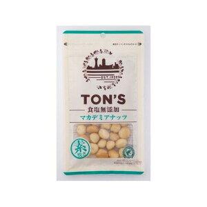 東洋ナッツ食品 食塩無添加マカデミアナッツ【入数:10】【smtb-s】