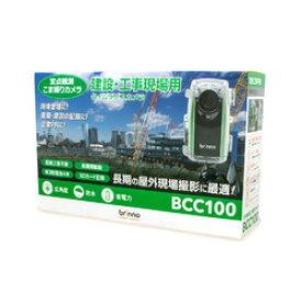 Brinno BCC100 タイムラプスカメラ グリーン&ブラック