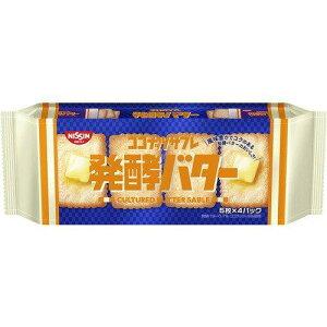 日清シスコ ココナッツサブレ<発酵バター> 20枚【入数:12】【smtb-s】
