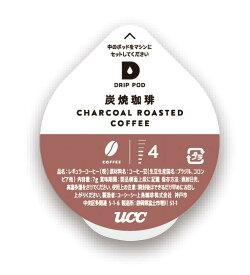 UCC UCC ドリップポッドカプセル 炭焼珈琲 12杯分