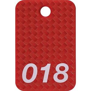 オープン工業 OP 番号札 四角 大 番号入り1〜25 赤 (25枚入)【smtb-s】