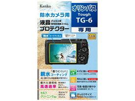 トキナー 防水カメラ用 液晶プロテクター <親水タイプ> KLP-OTG6(KLP-OTG6)