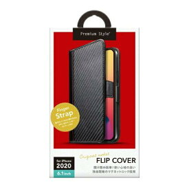 PGA Premium Style iPhone 12/12 Pro用 フリップカバー PUレザーダメージ加工 カーボン調ブラック PG-20GFP04BK