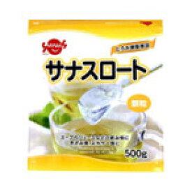 サナスロート 500g()【smtb-s】