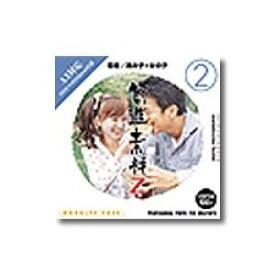 イメージランド 創造素材Z (2) 若者/男の子×女の子 [Windows/Mac] (935569)【smtb-s】