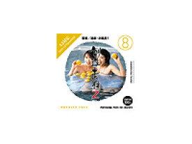 イメージランド 創造素材Z (8) 若者/温泉・お風呂 1 [Windows/Mac] (935575)【smtb-s】
