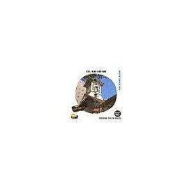 イメージランド 創造素材100 日本/札幌・小樽・函館 [Windows/Mac] (935563)