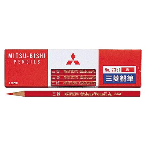 ミツビシ 赤鉛筆(朱)2351 (12本入)(K2351)