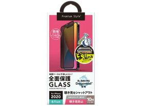 PGA iPhone 12 Pro / iPhone 12用 液晶全面保護ガラス 覗き見防止(PG-20GGL05FMB)