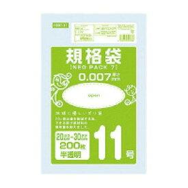 オルディ ネオパック7規格袋11号 200×300mm 200枚入り H007-11【入数:5】