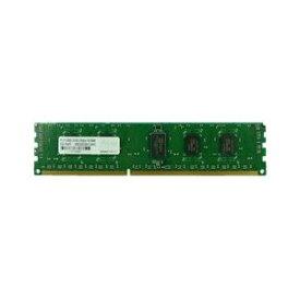 ADTEC ADS10600D-R4GDW DDR3-1333 RDIMM 4GB DR 2枚組み(ADS10600D-R4GDW)【smtb-s】