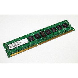 ADTEC ADS12800D-LE8G DDR3L-1600 UDIMM 8GB ECC 低電圧(ADS12800D-LE8G)