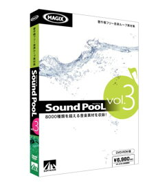 アーティストハウスソリューションズ Sound PooL vol.3 [その他] (SAHS-40602)【smtb-s】