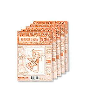アーテック 143543 ラジカルアート漫画原稿用紙A4 110K 50枚