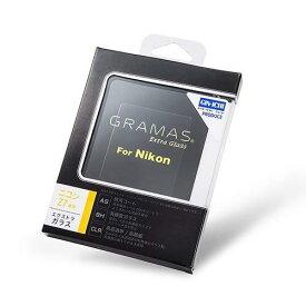 坂本ラヂヲ DCGNI10 DCG-NI10 GRAMAS Extra Camera Glass Nikon Z7用 DCG-NI10