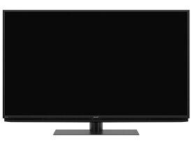 Sharp 4Kチューナー内蔵+50V型地上・BS・110度CSデジタルハイビジョン液晶テレビ(4T-C50CH1)