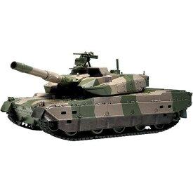 京商 TW006 BB弾戦車 陸上自衛隊10式戦車 2.4Ghz
