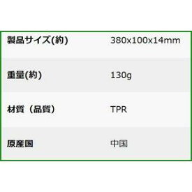キャプテンスタッグ(CAPTAIN STAG) 筋トレ エクササイズ ストレッチ フィットネス ストレッチチューブ のば〜す スーパーハード Vit Fit UR-904