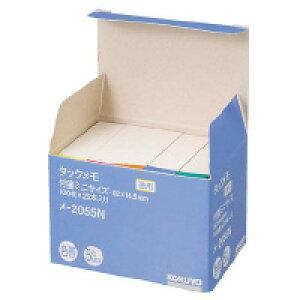 コクヨ タックメモ徳用付箋タイプ52X14.5mm100X25本5色 (メ-2055N)