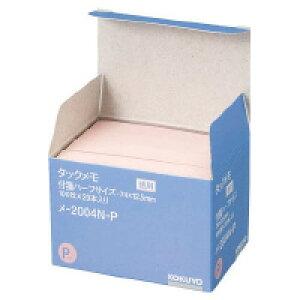コクヨ タックメモ徳用付箋タイプ74X12.5mm100枚X20本ピンク (メ-2004N-P)